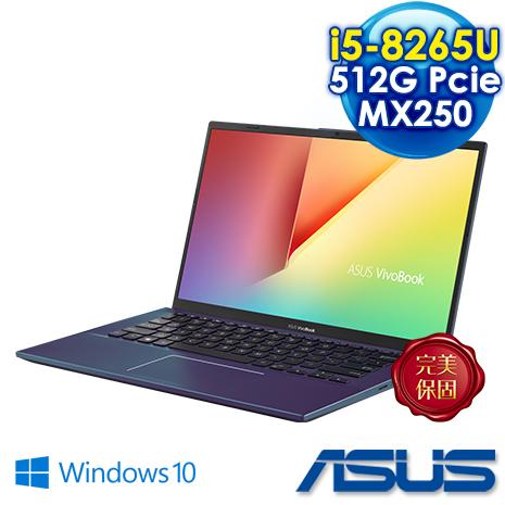 ASUS Vivobook14 X412FL-0058B8265U 14吋輕薄筆電 孔雀藍 (i5-8265U/4GB(Max12G)/PCIE 512G SSD/MX 250 2G)