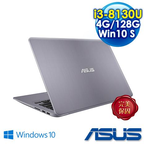 ASUS VivoBook S410UA-0191B8130U 金屬灰 (i3-8130U/4G/128G/14吋窄邊框/Windows 10 HOME S)