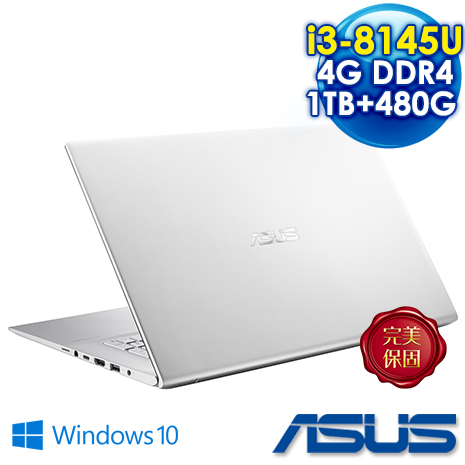 ASUS Vivobook X712FA-0068S8145U 17吋輕薄筆電 冰河銀 ( i3-8145U/4GB/1TB +480G SSD/Win10)