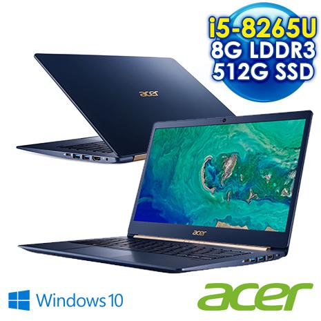 ACER宏碁 SF514-53T-525S藍(i5-8265U/8GB/512GB PCIe SSD/W10/FHD/970g/買ACER送電競滑鼠墊+冰霸杯)