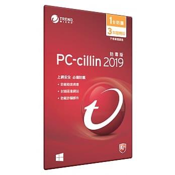 趨勢 PC-Cillin 防毒版 一機三年版 (可升級至最新版)(拆封後無法退換貨)