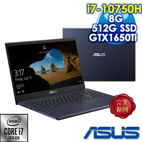 ASUS X571LI-0051K10750H 星夜黑 (i7-10750H/8G/GTX 1650Ti-4G/512G PCIE/W10/FHD/15.6)