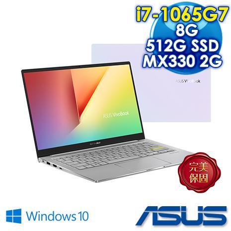 ASUS VivoBook S13 S333JP-0038W1065G7 幻彩白(i7-1065G7/8G/512G PCIE SSD/MX330-2G)