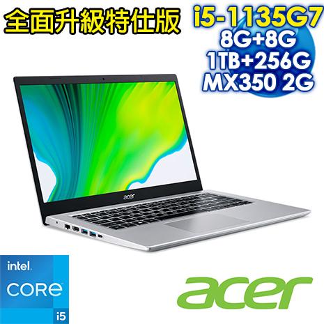 【全面升級特仕版】ACER A514-54G-5752  銀   (14吋/I5-1135G7 / 8G+8G / 1TB +PCIe 256G SSD /