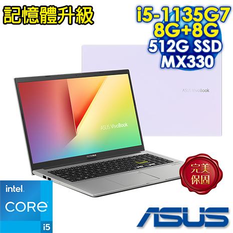 【記憶體升級特仕版】ASUS華碩 X513EP-0251W1135G7 幻彩白 (15.6吋/I5-1135G7 / 8G+8G/ PCIE 512G SSD / MX 330 2G)