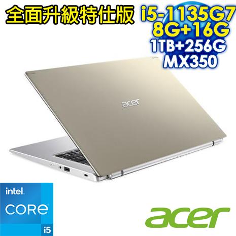 【全面升級特仕版】Acer A514-54G-56X3 14吋筆電(I5-1135G7/MX350/8G+16G/1TB+PCIE 256G SSD/A