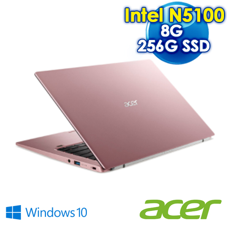 Acer宏碁SWIFT1 SF114-34-C6NT  14吋輕薄筆電 粉   (Intel N5100/8G/PCIE 256G SSD)