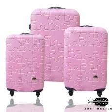 【Just Beetle】拼圖系列☆莎莎代言☆ABS輕硬殼旅行箱行李箱拉桿箱登機箱三件組(28+24+20吋)