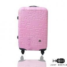 【Just Beetle】拼圖系列☆莎莎代言☆ABS輕硬殼旅行箱行李箱拉桿箱登機箱(24吋)