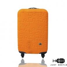 【Just Beetle】拼圖系列☆莎莎代言☆ABS輕硬殼旅行箱行李箱拉桿箱登機箱(20吋)