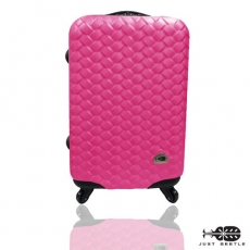 【Just Beetle】 編織風情系列ABS輕硬殼行李箱/旅行箱/登機箱/拉桿箱(28吋雙層加大)