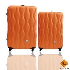 【Gate9】波西米亞系列*ABS霧面旅行箱/行李箱/拉桿箱/登機箱兩件組(24+20吋)