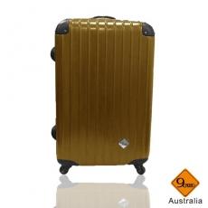 【Gate9】城市旅人系列PC亮面輕硬殼行李箱/旅行箱/登機箱/拉桿箱(24吋)