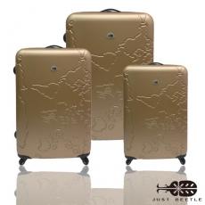 【Just Beetle】地圖系列ABS輕硬殼行李箱/旅行箱/登機箱/拉桿箱三件組(28+24+20吋)