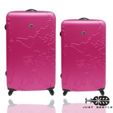【Just Beetle】地圖系列ABS輕硬殼旅行箱/行李箱/拉桿箱/登機箱兩件組(28+24吋)