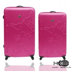 【Just Beetle】地圖系列ABS輕硬殼旅行箱/行李箱/拉桿箱/登機箱兩件組(24+20吋)