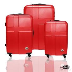 行李箱旅行箱Just Beetle愛琴海系列ABS三件組輕硬殼登機箱拉桿箱