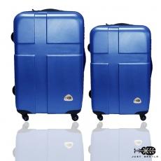 行李箱旅行箱Just Beetle愛琴海系列(28+24)ABS二件組輕硬殼登機箱拉桿箱