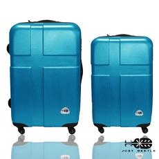 行李箱旅行箱Just Beetle愛琴海系列(24+20)ABS二件組輕硬殼登機箱拉桿箱