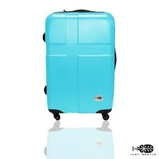 行李箱旅行箱Just Beetle愛琴海系列ABS(28吋)輕硬殼登機箱拉桿箱