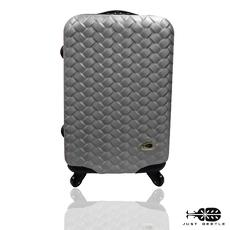 旅行箱 行李箱Just Beetle 編織風情系列(28吋)ABS材質霧面輕硬殼 登機箱 拉桿箱