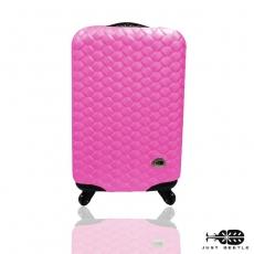旅行箱 行李箱Just Beetle 編織風情系列(20吋)ABS材質霧面輕硬殼 登機箱 拉桿箱