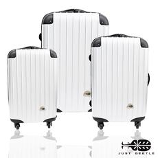 行李箱 旅行箱 Just Beetle 新都市系列ABS 霧面拉桿箱登機箱三件組螢光粉