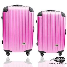 行李箱 旅行箱 Just Beetle 新都市系列(28+24吋)ABS 霧面拉桿箱登機箱二件組紫色