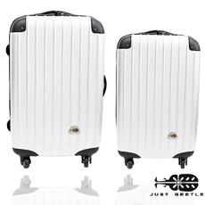 行李箱 旅行箱 Just Beetle 新都市系列(24+20吋)ABS 霧面拉桿箱登機箱二件組