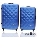 旅行箱 行李箱 BEAR BOX 晶鑽系列(28+20吋)ABS霧面 拉桿箱 登機箱超值二件組