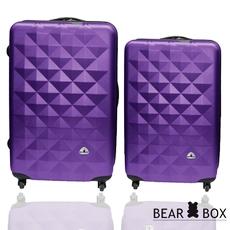 旅行箱 行李箱 BEAR BOX 晶鑽系列(24+20吋)ABS霧面 拉桿箱 登機箱超值二件組