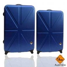 行李箱 旅行箱 Gate9英倫系列(24+20吋)ABS霧面輕硬殼 登機箱 拉桿箱二件組