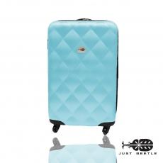Just Beetle經典菱紋系列ABS材質20吋輕硬殼旅行箱/行李箱