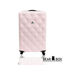 Bear Box 水漾菱格系列ABS輕硬殼行李箱/旅行箱20吋