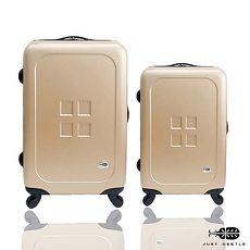 行李箱 旅行箱 Just Beetle魔方鈕扣系列28+24吋