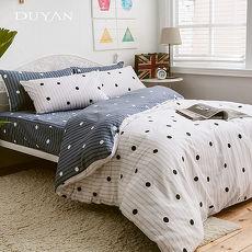 《DUYAN 竹漾》台灣製 100%頂級純棉單人床包AB版二件組- 點點繁星