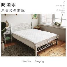 《DUYAN竹漾》防潑水單人床包式保潔墊