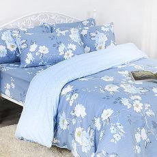 《幸福晨光》天絲雙人加大床包三件組- 留下的雲彩