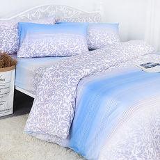 《幸福晨光》天絲雙人加大床包被套四件組- 芙蓉蝶豆花