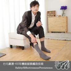 【台元嚴選】SUIE木醣醇涼感男用寬口襪 (6雙入)