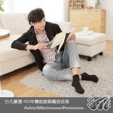 【台元嚴選】SUIE遠紅外線發熱氣墊短襪 (6雙入)