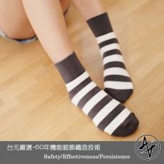 【台元嚴選】安體潔抗菌除臭中性寬口襪 (3雙入)