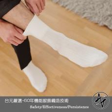 【台元嚴選】安體潔抗菌除臭男用寬口襪 (3雙入)