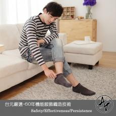【台元嚴選】安體潔抗菌除臭中性船型襪 (6雙入)