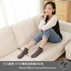 【台元嚴選】安體潔抗菌除臭中性氣墊船型襪 (6雙入)黑色(細條紋)*6雙