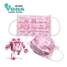 YoDa 波力平面防塵兒童口罩(100入/20包) - AMBER