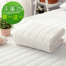 《純淨》平單式 防潑水特大保潔墊超值2入組台灣製造