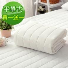 《純淨》平單式 防潑水加大保潔墊超值2入組台灣製造