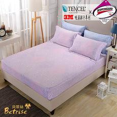 APP【Betrise唯美戀語-粉】雙人-台灣製造-3M專利天絲吸濕排汗三件式床包組