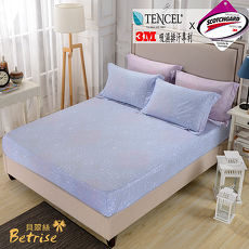 APP【Betrise唯美戀語-藍】單人-台灣製造-3M專利天絲吸濕排汗二件式床包組